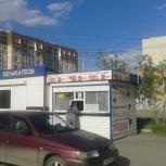 Готовый бизнес ремонт обуви, Екатеринбург
