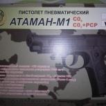 Продам атаман м1-у, Екатеринбург