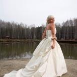 Создание образа невесты, Екатеринбург