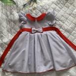 Платье для девочки новое, Екатеринбург