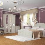 Спальня модульная Теодора (Альбина), Екатеринбург