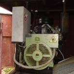 Дизельный генератор Bokuk BK5-85, Екатеринбург