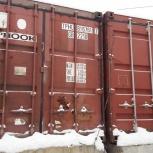 Услуги хранения, контейнеры в аренду, Екатеринбург