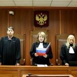 Представительство в суде.Консультации.Опыт, Екатеринбург