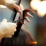 Продам парикмахерскую, Екатеринбург