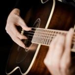 Обучение игре на гитаре с выездом на дом, Екатеринбург