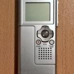 Диктофон с USB накопителем olympus WS-311M, Екатеринбург