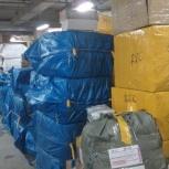 КАРГО доставка из Китая от 50 кг., Екатеринбург