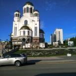 Экскурсии по Екатеринбургу и области, Екатеринбург