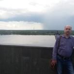 Услуги юриста по продаже, покупке недвижимости, Екатеринбург
