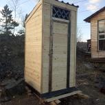 Туалетная кабина, Екатеринбург