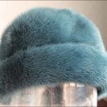 Продам меховую норковую шапку, Екатеринбург