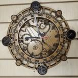 Настенные часы, Екатеринбург