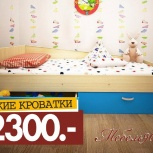 детские кровати, Екатеринбург