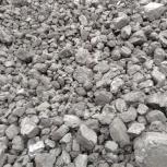 Каменный уголь марки ДПК (сортовой), 50 - 200 (300) мм, Екатеринбург