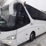 Заказ автобуса Ютонг 51+1 место, Екатеринбург