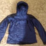 Куртка мембранная Молния (Дискавери), Екатеринбург
