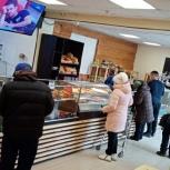 Продается действующая пекарня, Екатеринбург