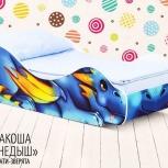 Кровать детская Дракоша Гнедыш, Екатеринбург