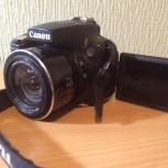 фотокамера Canon PowerShot SX50 HS суперзумом 50х (200х), Екатеринбург