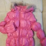 Куртка для девочки, Екатеринбург