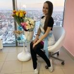 Оформление бровей +окрашивание на 45 этаже в центре Екатеринбурга, Екатеринбург