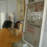 Народная изостудия для взрослых им. Ю.К. Киселёва дкж, Екатеринбург