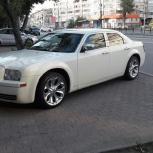 Аренда автомобиля Крайслер 300С, Екатеринбург
