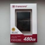 "SSD диск Тranscend 1.8"" ESD220C 480 Гб, Екатеринбург"