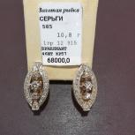 серьги с бриллиантами, Екатеринбург