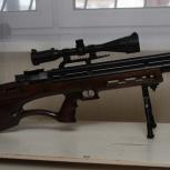 Пневматическая винтовка ИЖ-60 4.5 Крюгерка, Екатеринбург