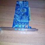 Внутренняя звуковая карта Sound blaster X-FI Xtreme fidelity sb0790, Екатеринбург