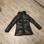 Куртка демисезонная, Екатеринбург