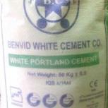 Цемент Benvid ЦЕМ I 52,5Н (ПЦБ 1-500 Д0) белый 50к, Екатеринбург