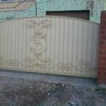 Ворота откатные , распашные любой сложности, с автоматикой, Екатеринбург