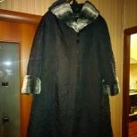 Пальто женское большой размер, Екатеринбург
