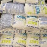 соль таблетированная,таблетированная соль 25,соль таблетированная 25кг, Екатеринбург