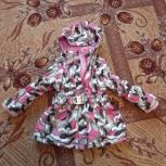 Продам детскую демисезонную куртку, Екатеринбург