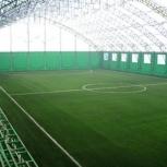 Профессиональное строительство  футбольного поля, Екатеринбург