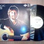 Грампластинка ФРАНСИС ГОЙЯ, гитара (16 композиций). Винтаж, 1980 г.в., Екатеринбург