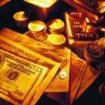 Скупка монет, Продать монеты в Екатеринбурге, Нижнем Тагиле, Екатеринбург