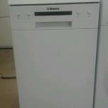 Посудомоечная машина Hansa в отличном рабочем состоянии, Екатеринбург