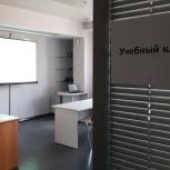 Обучение, переподготовка, повышение квалификации, Екатеринбург