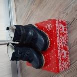 Ботинки зимние, Екатеринбург