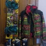 Продаю сноуборд, Екатеринбург