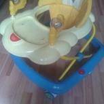 Продам детские ходунки, Екатеринбург