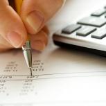 Ведение бухгалтерского и налогового учета, Екатеринбург
