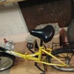 Продается  велосипед, Екатеринбург