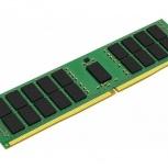 Оперативная память DDR3 ECC Reg 16gb PC3L-10600R, Екатеринбург