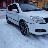 Аренда авто, Екатеринбург
